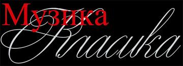 Asdubro Russian Ladies